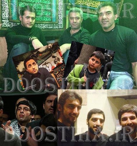 تصاویری از ازیگران معروف در محرم 92