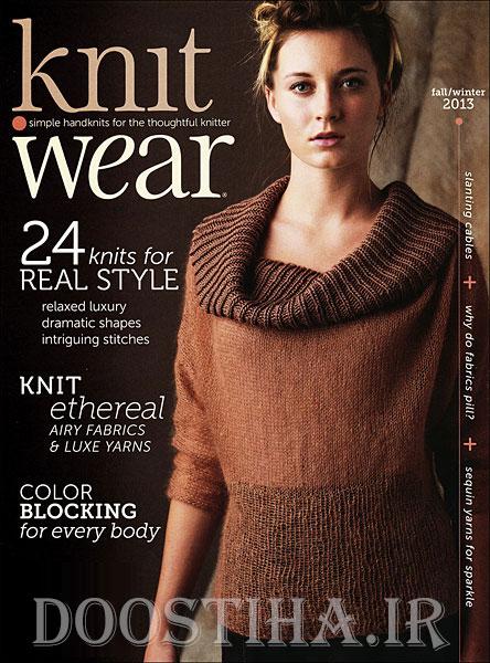دانلود مجله لباس های بافتنی پاییز و زمستان 2013