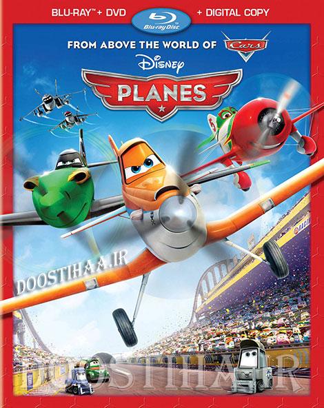 Planes 2013 Bluray