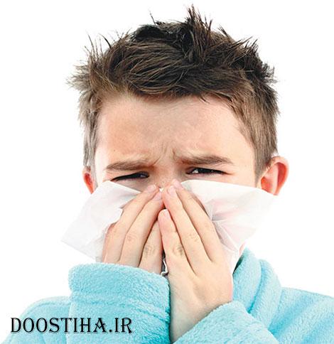 رفع آنفلوانزا و سرماخوردگی و تب و لرز