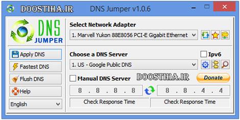 افزایش سرعت اینترنت با نرم افزار DNS Jumper v1.06
