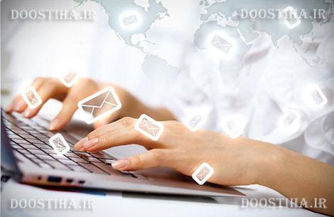 بیست توصیه مفید و سازنده برای دارندگان ایمیل