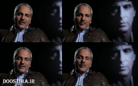 دانلود کلیپ صحبت های مهران مدیری با هواداران