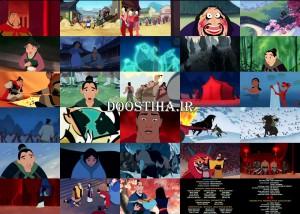 دانلود کارتون مولان با دوبله فارسی Mulan 1998