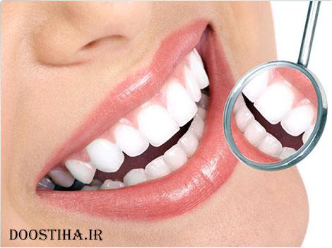 روش های نگهداری از دندان ها