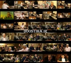 دانلود شام ایرانی به میزبانی فیروز کریمی