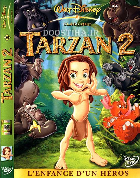 دانلود دوبله فارسی کارتون تارزان 2 با کیفیت Tarzan II 2005