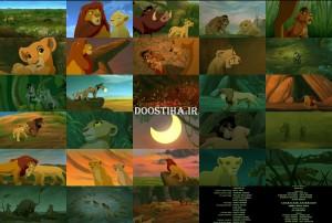 دانلود انیمیشن شیر شاه 2 با دوبله فارسی