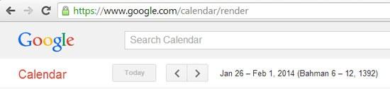 اضافه کردن تقویم فارسی به سرویس گوگل