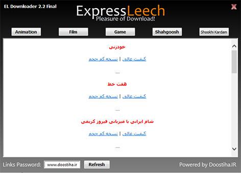 ExpressLeech Downloader