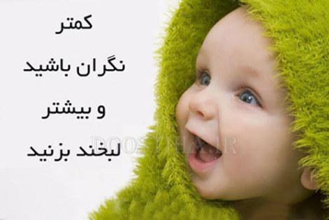 جملات زیبا و الهام بخش برای زندگی
