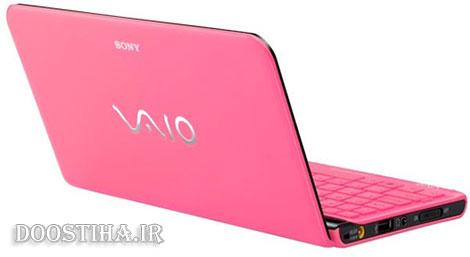 Sony VAIO VP CP 113 KX/P
