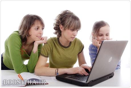 لپ تاپ های دخترانه