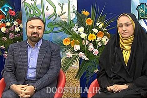 مجری معروف و نو عروسش در تلویزیون
