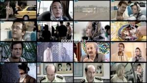 دانلود فیلم شبی در تهران 1387