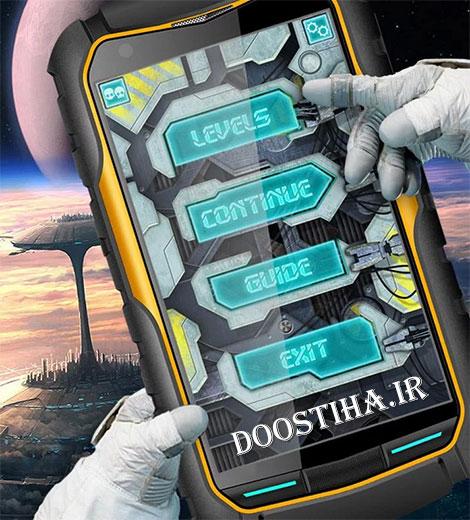 100 Doors: Aliens Space