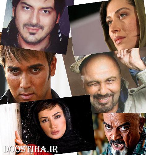 شغل دوم بازیگران مشهور ایرانی