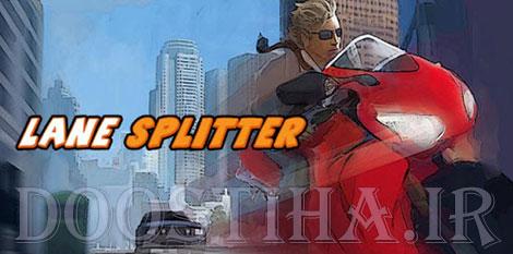 دانلود بهترین بازی موتور سواری برای اندروید Lane Splitter