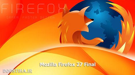 Mozilla Firefox 27 Final