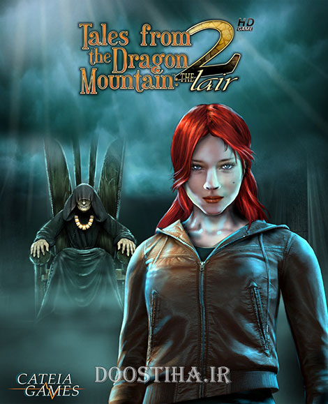 Tales from the Dragon Mountain 2: The Lair Final