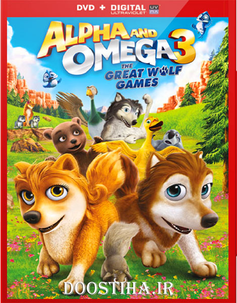 Alpha And Omega 3 The Great Wolf Games