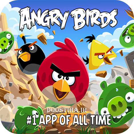 Angry Birds 4.0.0 Final