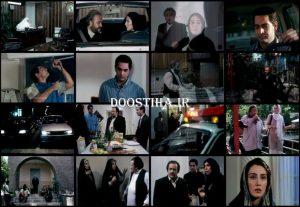 دانلود فیلم دنیا 1391 با کیفیت بالا