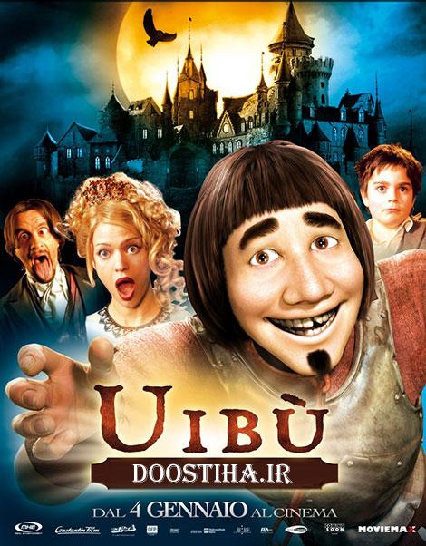 دانلود انیمیشن شبح قصر با دوبله فارسی Hui Buh 2006