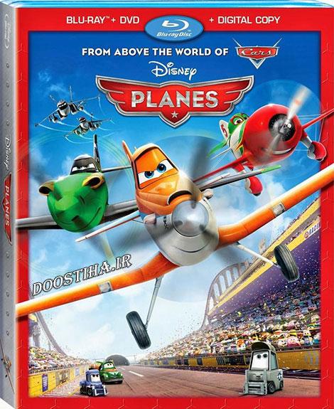دانلود دوبله فارسی Planes 2013