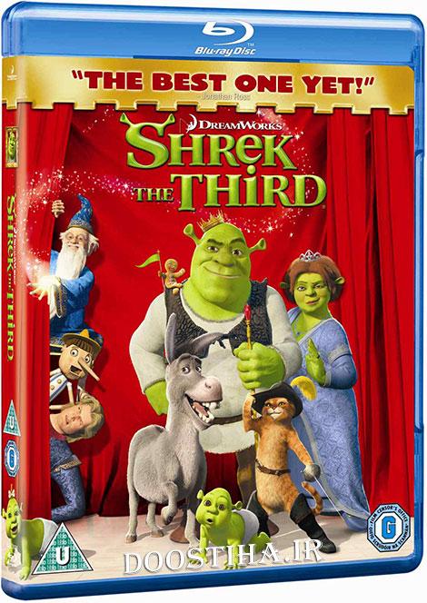 دانلود انیمیشن شرک 3 با دوبله فارسی Shrek 2007