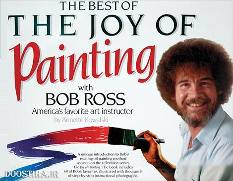 دانلود برنامه لذت نقاشی The Joy of Painting