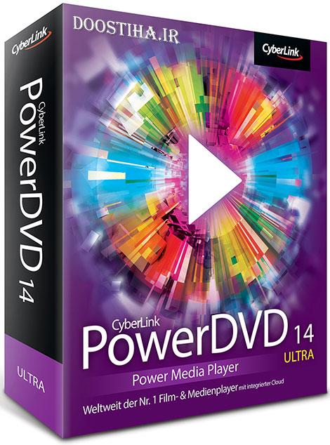 CyberLink PowerDVD 14