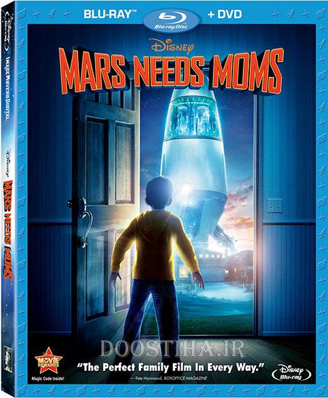 دانلود دوبله فارسی انیمیشن Mars Needs Moms 2011