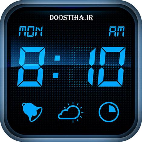 ساعت آلارم دار برای اندروید My Alarm Clock v2.3