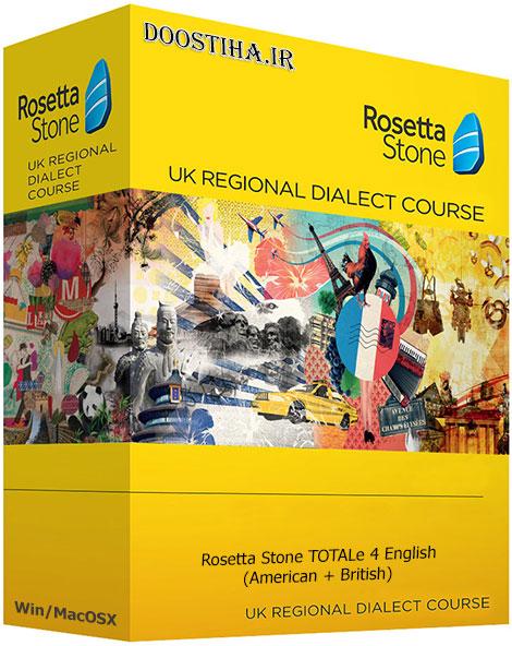 Rosetta Stone TOTALe v4.5.5 English