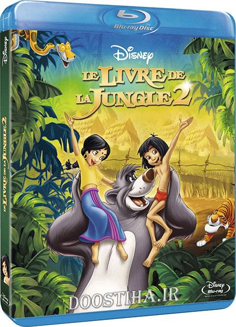 دانلود انیمیشن کتاب جنگل The Jungle Book 2003