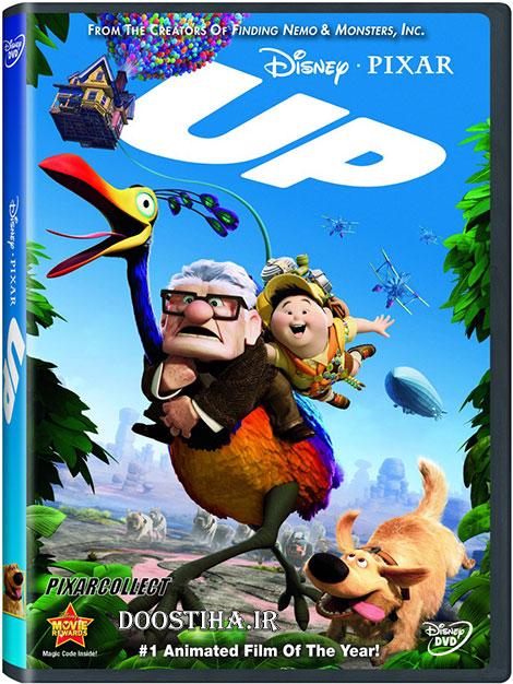 دانلود انیمیشن بالا با دوبله فارسی Up 2009