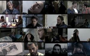 Download Film Hamishe Cinema