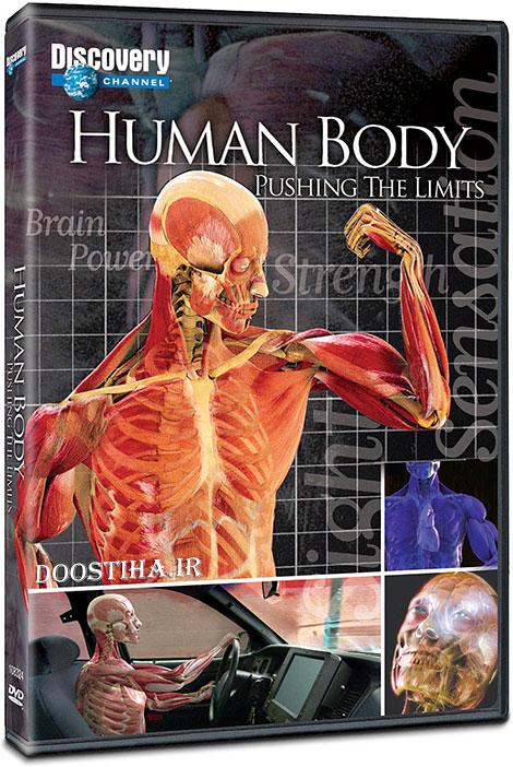 دانلود مستند بدن انسان در تنگنا Human Body Pushing the Limits