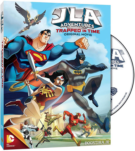 JLA Adventures: Trapped in Time 2014