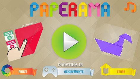دانلود بازی کاغذ و تا اوریگامی برای اندروید Paperama