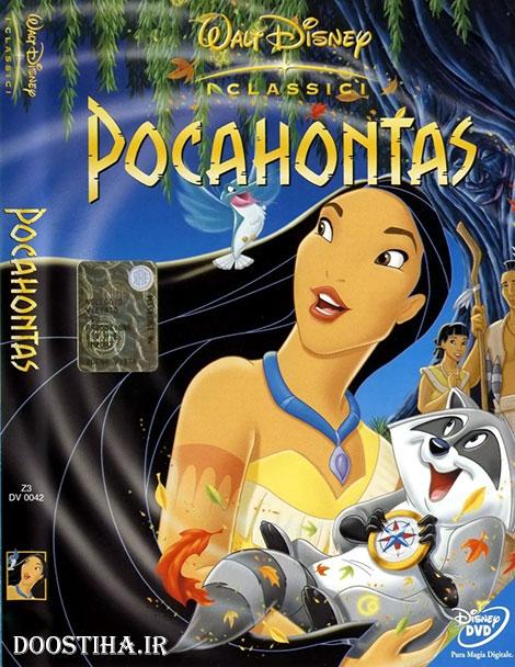 دانلود انیمیشن پوکاهونتاس Pocahontas 1995