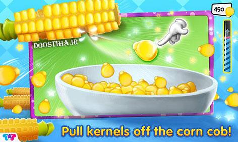 دانلود بازی دخترانه درست کردن ذرت Pop The Corn