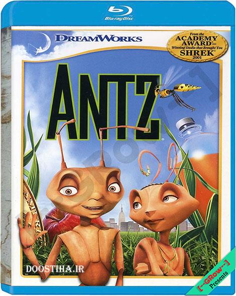 دانلود انیمیشن مورچه ای به نام زی با دوبله فارسی Antz 1998