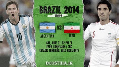 دانلود مسابقه فوتبال ایران و آرژانتین در جام جهانی 2014