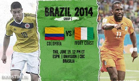دانلود بازی کلمبیا و ساحل عاج در جام جهانی 2014