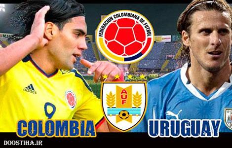 دانلود بازی کلمبیا و اروگوئه در جام جهانی 2014
