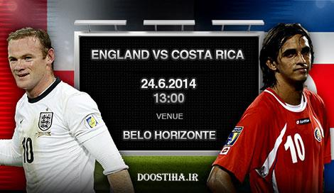 دانلود بازی فوتبال کاستاریکا و انگلیس در جام جهانی 2014
