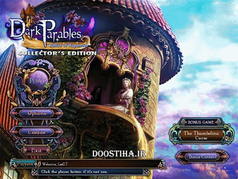 Dark Parables 7: Ballad of Rapunzel Collector's Edition