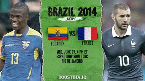 دانلود بازی اکوادور و فرانسه در جام جهانی 2014
